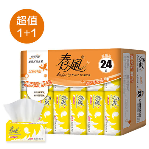 【春風】超細柔抽取式衛生紙110抽x24包x3串/箱(超值1+1)