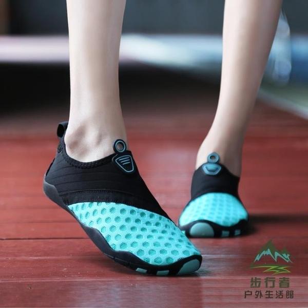 跑步機男女情侶鞋瑜伽鞋室內健身鞋軟底跳繩防滑訓練襪子鞋【步行者戶外生活館】