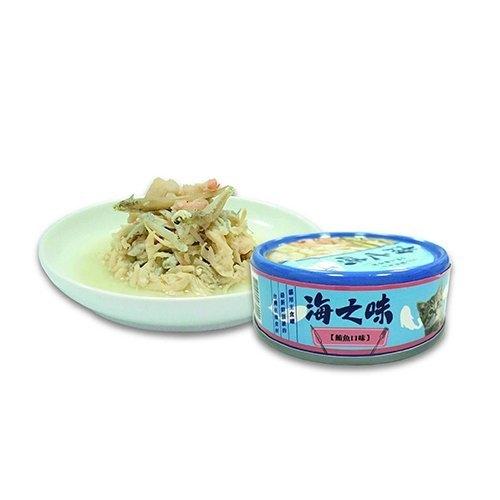 *WANG *【24罐組】海之味《貓咪主食罐》85g/罐 五種口味可選 貓適用