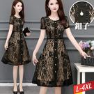 圓領蕾絲珍珠排釦洋裝 L~4XL【923...