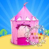 交換禮物-兒童帳篷室內游戲屋家用玩具寶寶公主印第安帳蓬宜家城堡海洋球池XW