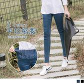 《BA4341-》高腰收腹彈性牛仔窄管褲 OB嚴選