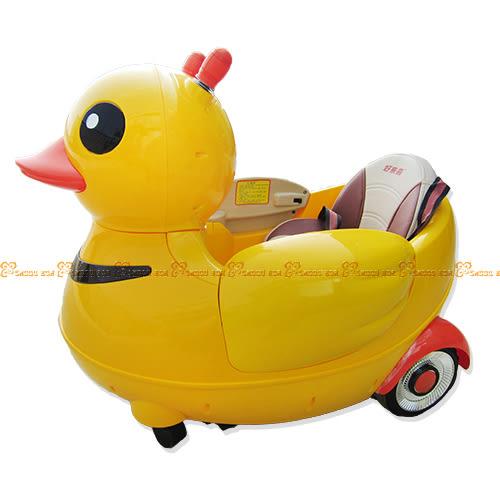 大黃鴨 玩具電動車【台安藥妝】