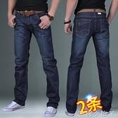 夏季薄款男士牛仔褲直筒寬鬆修身休閒男褲青年長褲子男潮牌工作褲 蘿莉新品