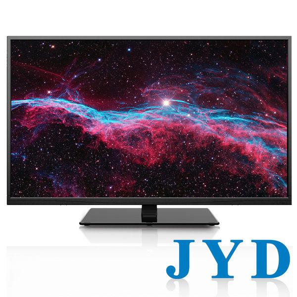 升級三年免費到府保固 JYD 50吋HDMI多媒體數位液晶顯示器+數位視訊盒(JD-50A18)