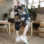 闊腿褲男七分褲寬鬆沙灘休閒褲中國風褲子短褲潮流印花哈倫褲【蘇迪蔓】