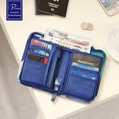 護照包多功能證件包護照夾票據收納包防水卡包錢包旅行機票保護套 青木鋪子