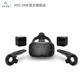 VR眼鏡 HTC VIVE 3DVR智慧眼鏡頭盔 PCVR VR眼鏡 VR頭盔 htcvr新裝減重版 零度3C WJ