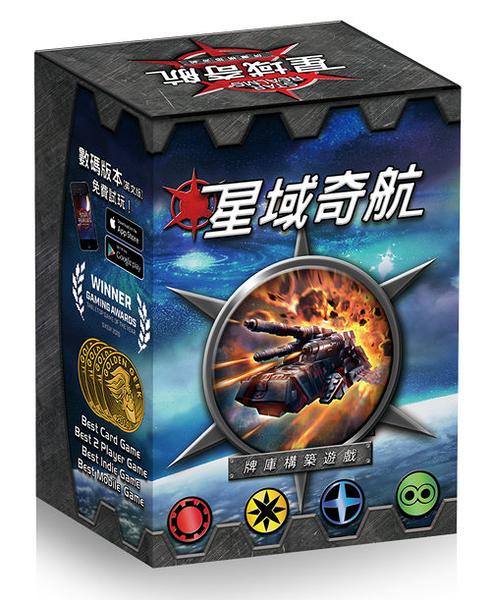 『高雄龐奇桌遊』 星域奇航 Star Realms 繁體中文版 正版桌上遊戲專賣店