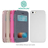NILLKIN Apple iPhone SE/5/5S 星韻側翻皮套 開窗 保護套 手機套