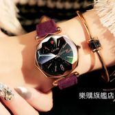 店慶優惠兩天-流行女錶女士手錶星空皮帶手錶女學生正韓簡約休閒石英錶防水女錶大氣