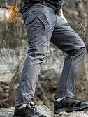 夏季IX9戰術長褲男超薄款透氣特種兵速干褲軍迷作訓褲戶外工裝褲 霓裳細軟