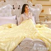 棉被俞兆林蠶絲被100%桑蠶絲芯冬被子冬季學生宿舍加厚保暖8/10斤 igo快意購物網