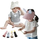 寶寶帽子夏兒童太陽帽 男童女童防曬戶外防紫外線男孩女孩空頂帽(一件免運)