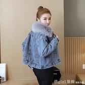 牛仔外套 加絨加厚牛仔外套女潮2020秋冬新款韓版網紅大毛領短款小個子棉衣 開春特惠