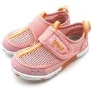 《7+1童鞋》中童 日本 IFME 透氣 魔鬼氈 排水孔 輕量 機能 水涼鞋 C477 粉色