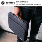 【A Shop】Tomtoc 職人必備 ...
