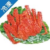 智利帝王蟹1隻(800~1000g/隻)【愛買冷凍】