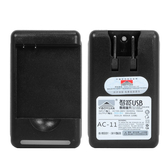 ▼HTC 智慧型攜帶式無線電池充電器/電池座充/USB充電 Desire Z A7272/Touch PRO2 T7373/Incredible S S710E