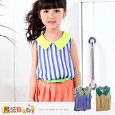 童裝 雪紡柔感輕質上衣(藍條.黃條) 女童裝 魔法Baby