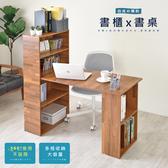 【Hopma】水漾4+2書櫃型書桌/工作桌-拼板柚木拼版柚木