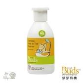 Buds 芽芽有機 日安系列-頭髮及身體保濕沐浴露