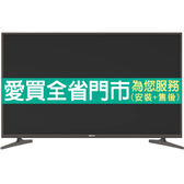 HERAN禾聯55型液晶顯示器_含視訊盒554K-C1含配送到府+標準安裝【愛買】