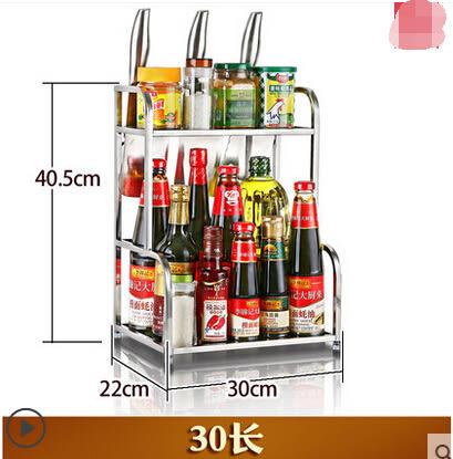 不銹鋼廚房置物架落地調味料架刀架2層收納廚具用品壁掛 30長不帶筷筒