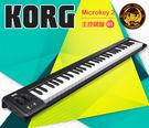 【小麥老師 樂器館】Korg Micro...