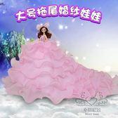 芭芘比娃娃套裝婚紗娃娃公主生日新年禮物大裙擺拖尾3D真眼女孩兒童【1件免運】