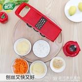 擦胡蘿蔔絲工具廚房蔬菜刨絲器304不銹鋼擦絲板黃瓜土豆絲切絲刀 『歐尼曼家具館』