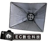 【EC數位】E27 攝影棚持續燈 四聯燈無影罩組 四燈座柔光箱 柔光罩 四頭燈組 攝影燈 補光燈