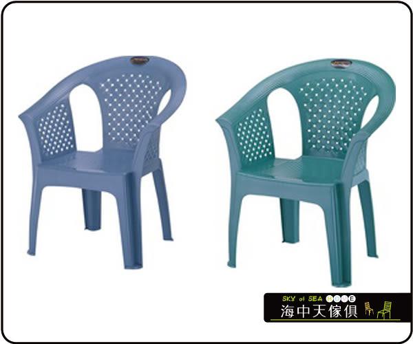 {{ 海中天休閒傢俱廣場 }} B-99 摩登時尚 戶外桌椅園藝系列 RC639 大歐式沙發椅