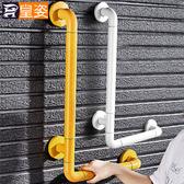 防滑扶手 衛生間蹲便器扶手無障礙公共廁所馬桶防滑殘疾老人不銹鋼安全拉手T