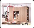 {{ 海中天休閒傢俱廣場 }} G-41 摩登時尚 臥室系列 A104-06 諾拉系統2.5尺雙吊衣櫥