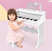 俏娃兒童鋼琴玩具女孩寶寶電子琴1-2-5周歲小孩生日禮物初學六一