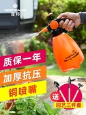 噴水壺 噴壺澆花家用84消毒液專用氣壓式噴霧器高壓灑水壺壓力澆水噴水壺-Milano米蘭