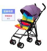 嬰兒推車超輕便攜簡易折疊迷妳寶寶傘車兒童小孩四季旅遊手推車夏 法布蕾輕時尚igo