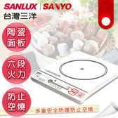 台灣三洋SANLUX 陶瓷面板電磁爐 IC-65B