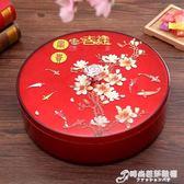 結婚用的糖果盒盤紅色喜盤分多格帶蓋家用客廳婚禮喜慶用品干果盤 時尚芭莎鞋櫃