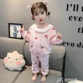 兒童睡衣 兒童睡衣秋季女寶寶法蘭絨家居服套裝保暖冬款女童公主睡衣珊瑚絨 樂芙美鞋