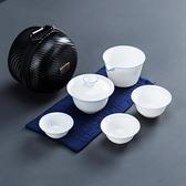 德化白瓷藍邊蓋碗快客杯同心杯陶瓷一壺三杯套裝便攜
