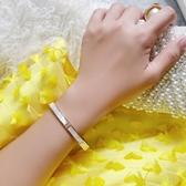 雙11手鐲韓版天然貝殼鑲鑽鈦鋼手鐲鍍18K玫瑰金手環女款網紅女士鐲子首飾