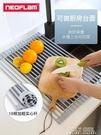 可折疊瀝水架廚房碗架置物架神器碗碟筷硅膠收納水槽洗碗池瀝水籃 ATF polygirl