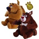 【熊出沒】造型書包 - 熊大 & 熊二 ( 共兩款 - 兩款合購特價 849 元 , 單款選購特價 429 元 / 款 )