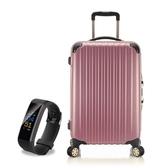 《高仕皮包》【免運費】(台灣製三年保固)29吋-WIND風之旅者~晴光 旅行箱