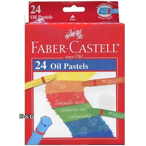 《 Faber - Castell 輝柏 》油性粉彩條 24 色 ╭★ JOYBUS玩具百貨