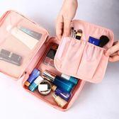 便攜化妝包大容量手拿收納袋韓國簡約小號防水旅行隨身洗漱品手提