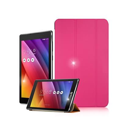 華碩 ASUS ZenPad C 7吋 Z170C Z170CG P01Z/P01Y 三折套 平板套 平板保護套 保護殼 支架皮套Z170