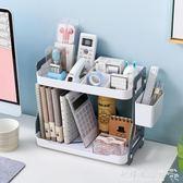 辦公收納盒  多功能辦公收納架塑料資料檔案袋儲物整理架辦公室文具文件置物架  歐韓流行館